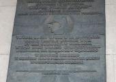 Tablica upamiętniająca Witolda Pileckiego na pl. Starynkiewicza 7/9 w Warszawie, w miejscu gdzie podczas powstania warszawskiego mieściła się dowodzona przez niego Reduta Wolnej Rzeczpospolitej